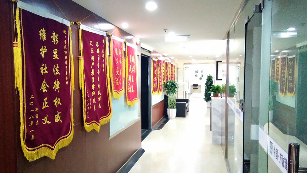 亚洲城ca88办公场地
